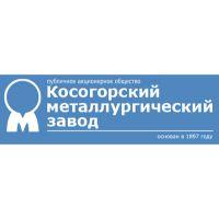 kosogorskiy
